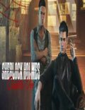 Sherlock Holmes Chapter One Torrent Download PC Game