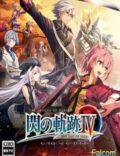 The Legend of Heroes: Trails of Cold Steel IV Torrent Download PC Game